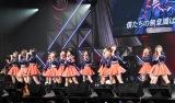 M2:SKE48「無意識の色」=『第8回AKB48紅白対抗歌合戦』より(C)ORICON NewS inc.
