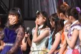 M45「それでも好きだよ」で田島芽瑠、松岡はならが涙=『第8回AKB48紅白対抗歌合戦』より(C)ORICON NewS inc.