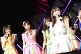 M45「それでも好きだよ」をHKT48メンバーと歌う指原莉乃=『第8回AKB48紅白対抗歌合戦』より(C)AKS