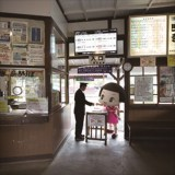 チコちゃん初書籍『チコっと冒険First Eternal Five CHICOチコちゃんに叱られる!ビジュアルファンブック』(12月18日発売)「チコっとジャーニー」(C)NHK