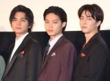 (左から)北村匠海、磯村勇斗、稲葉友=映画『春待つ僕ら』公開Anniversary舞台あいさつ
