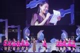 卒業したモーニング娘。'18の飯窪春菜(右)に向けてメッセージを送ったアンジュルムのリーダー・和田彩花