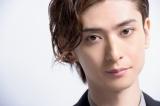 ミュージカル『エリザベート』への出演が決まった古川雄大