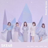 SKE48のシングル「Stand by you」