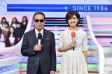 MCのタモリと並木万里菜アナウンサー(C)テレビ朝日