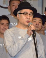 「大人計画」の30周年記念イベント『30祭(SANJUSSAI)』オープニングセレモニーに出席した松尾スズキ (C)ORICON NewS inc.
