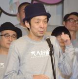 「大人計画」の30周年記念イベント『30祭(SANJUSSAI)』オープニングセレモニーに出席した宮藤官九郎 (C)ORICON NewS inc.