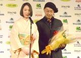 『第43回 報知映画賞』授賞式に出席した(左から)黒木華、大森立嗣監督 (C)ORICON NewS inc.