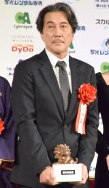 『第43回 報知映画賞』で主演男優賞を受賞した役所広司 (C)ORICON NewS inc.