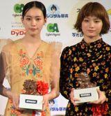 『第43回 報知映画賞』で新人賞を受賞した(左から)南沙良、蒔田彩珠 (C)ORICON NewS inc.