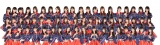 SKE48=AKB48グループ若手メンバーによる新レギュラー番組『AKB48グループ出張会議!』2019年1月30日スタート