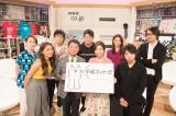 スタジオ出演者(C)NHK