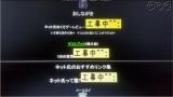 工事中=日本のインターネットの歴史をひもとく正月特番『平成ネット史(仮)』1月2日・3日、Eテレで放送(C)NHK