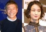 前澤社長「彼女と見てました」 (18年12月18日)