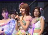 IZ*ONE専任の決意表明をする宮脇咲良=『HKT48コンサート〜今こそ団結!ガンガン行くぜ8年目!〜』の模様 (C)ORICON NewS inc.