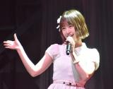 朝長美桜=『HKT48コンサート〜今こそ団結!ガンガン行くぜ8年目!〜』 (C)ORICON NewS inc.