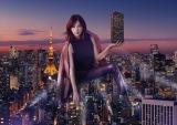 1月期水曜ドラマ『家売るオンナの逆襲』ポスタービジュアル(C)日本テレビ