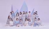SKE48のシングル「Stand by you」が12/24付オリコン週間合算シングルランキングで1位