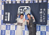 『岡山県魅力発信プロジェクトPRイベント』にゲストとして登壇した千鳥(左から)大悟、ノブ (C)ORICON NewS inc.