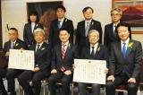 法務省で行われた『第68回社会を明るくする運動』法務大臣感謝状の贈呈式