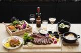 「Live & Restaurant LDH kitchen THE TOKYO HANEDA」メニュー