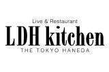 「Live & Restaurant LDH kitchen THE TOKYO HANEDA」店舗ロゴ