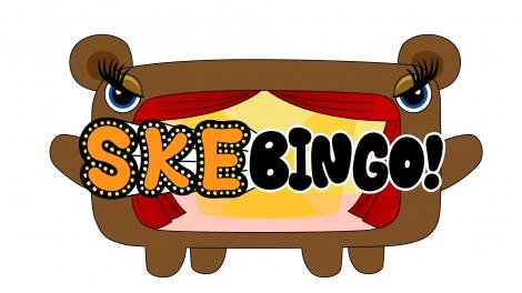 来年1月22日からスタートする『SKEBINGO!』