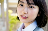 『週刊ヤングジャンプ』新年3号の表紙を飾った池間夏海(C)Takeo Dec./集英社