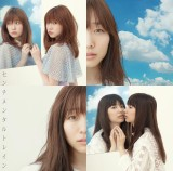 AKB48のシングル「センチメンタルトレイン」が『第51回 オリコン年間ランキング 2018』シングル部門で2位