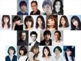 欅坂46渡辺梨加、本人役ドラマ出演