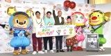(左から)ハル、はんにゃ・川島章良、タカアンドトシ(タカ、トシ)、森三中・村上和子、オハナ、サク (C)ORICON NewS inc.