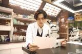 ドラマ『トレース〜科捜研の男〜』で本格的な科学捜査シーンに挑む錦戸亮(C)フジテレビ