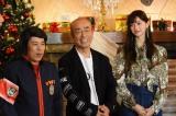 『ゴチ』ついに最終決戦(C)日本テレビ