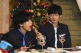 『平成最後のゴチ大精算! クビ2人が生放送で決定します3時間スペシャル!』(C)日本テレビ