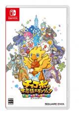 Nintendo Switch版『チョコボの不思議なダンジョン エブリバディ!』のパッケージ(C)2007, 2018 SQUARE ENIX CO., LTD. All Rights Reserved. CHARACTER DESIGN: Toshiyuki Itahana