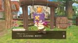 『チョコボの不思議なダンジョン エブリバディ!』ゲーム画面(C)2007, 2018 SQUARE ENIX CO., LTD. All Rights Reserved. CHARACTER DESIGN: Toshiyuki Itahana