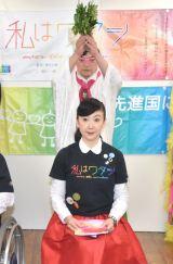 祈祷の様子=映画『私はワタシ over the rainbow』の公開直前ヒット祈願決起集会 (C)ORICON NewS inc.