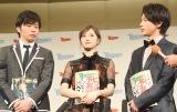 (左から)田中圭、白石麻衣、中村倫也 (C)ORICON NewS inc.