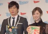 「2018年のヒット人」に選出され喜びと困惑を語った(左から)田中圭、白石麻衣 (C)ORICON NewS inc.