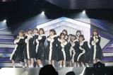 乃木坂46『アンダーライブ2018〜関東シリーズ〜』ライブの様子