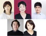 日本テレビ系連続ドラマ『家売るオンナの逆襲』へのゲスト出演するキャスト陣(C)日本テレビ