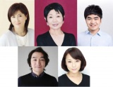 泉ピン子、18年ぶり日テレドラマに
