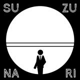 稲垣吾郎の配信限定シングル「SUZUNARI」ジャケット