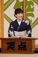 綾瀬はるか、『笑点』司会に初挑戦(C)日本テレビ