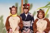 バラエティー特番『お正月だよ! 笑点大喜利祭り』の模様(C)日本テレビ