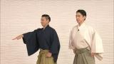 チョコプラ長田、和泉元彌と初対面(C)テレビ朝日