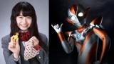 湊兄弟の妹、湊アサヒが「ウルトラウーマングリージョ」に変身(C)劇場版ウルトラマンR/B製作委員会