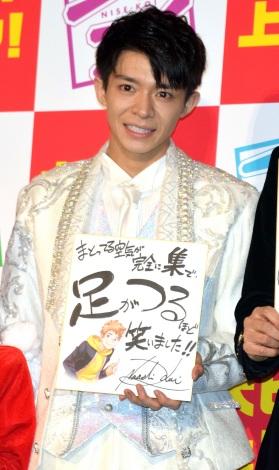 舞台衣装のまま駆けつけたKing & Prince岸優太 (C)ORICON NewS inc.