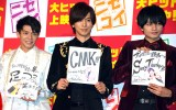 映画『ニセコイ』の公開記念舞台あいさつに出席した(左から)岸優太、DAIGO、中島健人 (C)ORICON NewS inc.
