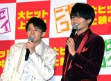 King & Princeの岸優太が先輩・中島健人に嫉妬!? (C)ORICON NewS inc.